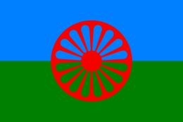 20giugno-Roma_flag.svg