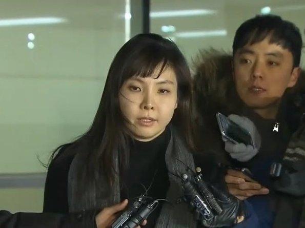 prosecutor Seo Ji-hyeon